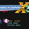 【113】ロックマンX3【攻略/感想/評価】ボリュームと難易度は大幅にアップしたが、爽快感は低下した