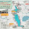第3回東山温泉新緑マラソン(思い出の大会その3※ほのぼの編)