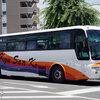 福岡~黒川線