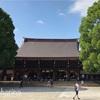 【東京都渋谷区】創立百年祭を祝う明治神宮・「永遠の杜」を目指して!