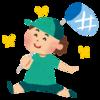 【夏休み】子供とお出かけ 2018年OPENのNEWスポットも♪~北海道 札幌近郊エリア