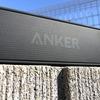 【評判】Anker SoundCore 2 (改善版) をレビュー|低音の支え方が半端ない