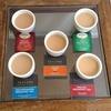 ミルクティー飲み比べ:5種類の茶葉で淹れてみた