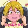【アニメ】HUGっと!プリキュア第43話「輝く星の恋心。ほまれのスタート。」感想