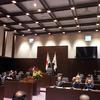 藤沢市議会史の費用削減について