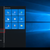 Windows Server 2016 にSNMPサービスをインストールする(英語版)