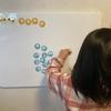 ホワイトボードとマグネットとスマートコンセントを活用して家事や子供のしたくをゲーム感覚でこなす方法