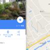 Googleローカルガイド裏技 3時間でレベル4到達する方法
