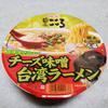 【麺屋こころ】 チーズ味噌台湾ラーメンが新発売!