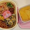 No.040 幼稚園のお弁当が、可愛く出来た!!
