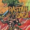 MSX2のラスタンサーガというゲームを持っている人に  大至急読んで欲しい記事