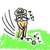 【Fairway Go!!番外編】嗚呼、ゴルフとは・・・