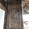 武田氏ゆかりの史跡、正伝寺にありました「武田菱」の寺紋です。