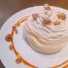【期間限定】マロンクリームパンケーキ@高倉町珈琲店