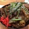 Gyudo!(ギュウドウ)中央駅店のランチ限定牛丼Wagyu丼(和牛丼)を食べてきたよ