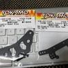 YD-2TCの板物(Y2-001CB&Y2-017CF)買ってみた。