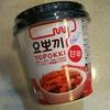 レンジですぐ出来る、ピリ辛トッポギ 『YOPOKKI トッポギ 甘辛』 を食べてみました。