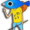 釣りよかでしょうについてまとめてみた。釣りよかの全部が羨ましい