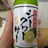すっきり爽快!「シークワーサー果汁100%」を買ってみました(^0^)