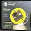 【エムパワード】ソーラーLEDライトでスマホ充電可能!防災グッズ・アウトドアにおススメ!【オンラインショッピング】