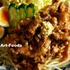豚コマ肉の『生姜焼』は予防線