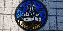 静岡県掛川市のマンホール