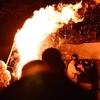 火の祭り ケベス祭 2015年