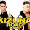 KIZUNA ROAD 2019シリーズのポイントを考える
