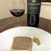 ワインのつまみ 品川ecuteで買ったパテ・ドカンパーニュで南アフリカワインを飲む