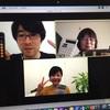 【無料】「10万円の定額給付金・ここで差が出るお金の使い方」のオンラインお茶会、ぎりぎり開催しました