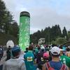 お休み・飛騨高山ウルトラマラソン2017出走記その3