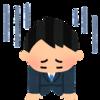 1億円中古アパート 決済直前に大トラブル!! 違約金請求か!?