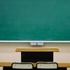 年度途中からの学校講師の求人はブラックなのか、どうなのか。経験者の考察。