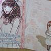 田村ゆかりLOVE LIVE 2010 *STARRY☆CANDY☆STRIPE* in パシフィコ横浜1日目