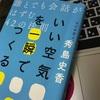 ラジオDJ秀島史香さんが醸し出すいい空気感と滲み出る人間性