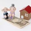 生命保険も使い方次第で相続税の節税対策に使えるケースもある!