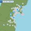 午後7時03分頃に宮城県沖で地震が起きた。