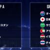 【アジア最終予選】サウジアラビア代表の実力は?サッカー日本代表のスタメン、W杯進出の可能性について