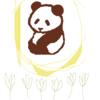 パンダチョコなら   パンダのイラスト