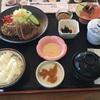 🚩外食日記(74)    宮崎ランチ   「あじさい館」より、【しいたけ南蛮定食】‼️