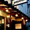 Live music JIROKICHI(Koenji,Tokyo),2018/07/07