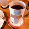 アメリカンヴィンテージカフェ「利休」