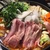 東中野の韓国料理「ソナム」再び。今日は、ダッカルビ。