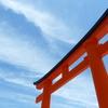 【結界】=目には見えない縄張り――日本人特有のこの空間感覚を、家づくりに応用する。