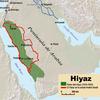 近代中東史Ⅰ  アラビアのロレンスとヒジャーズ王国の周辺