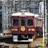 阪急、今日は何系?①313…20201031