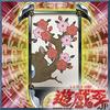 【遊戯王】花札衛と極氷獣の新規カードが判明!【COLLECTION PACK 2020】