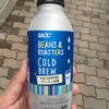 「BEANS & ROASTERS COLD BREW」を飲んでみました
