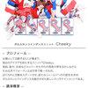 """ボルカホン ラインダンスユニット""""Cheeky""""出演 10月20日(木)『EVI環境マッチングイベント2016』@東京国際フォーラム"""