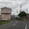 宮脇口(姫路市)